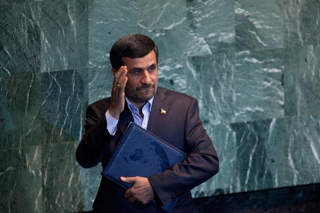 Ahmadinejad 1