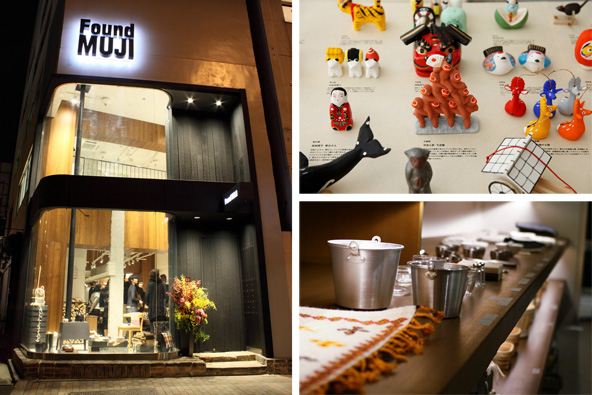 Clockwise, from left: Found Muji is located in Tokyo's Aoyama area, in the same retail space where Muji opened its first shop in 1983; On display at Found Muji was a collection of folk art toys, animals, and figures from prefectures in northeast Japan; Found Muji sells everyday goods from around the world; labels provide information about the origins and history of the items on display.