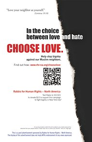 A subway advertisement being placed by Rabbis for Human Rights alludes to and opposes one placed by an anti-jihad group.