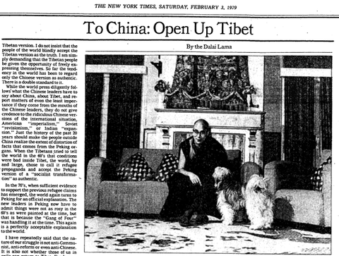 An op-ed by the Dalai Lama in The New York Times on Feb. 3, 1979.