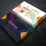 03_Technology-Business-Card-5.jpg