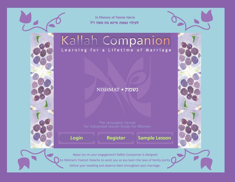 Cultural – Religious – Kallah Companion