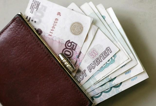деньги фото