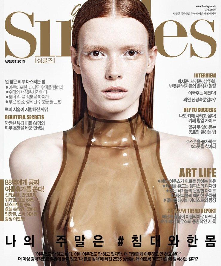 julia-hafstrom-by-hong-jang-hyun-for-singles-korea-august-2015-2