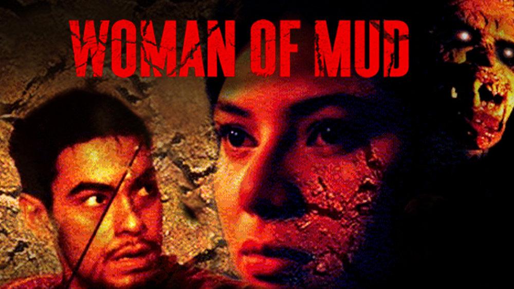 Woman of Mud (2000)