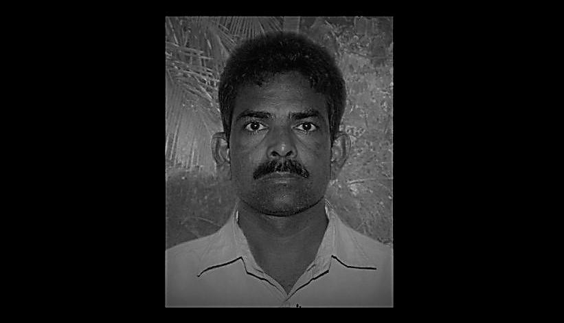 Mohan Kumar: The Cyanide Murderer of Karnataka