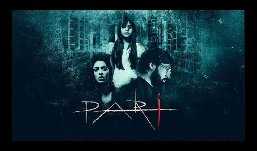 Pari (2018)