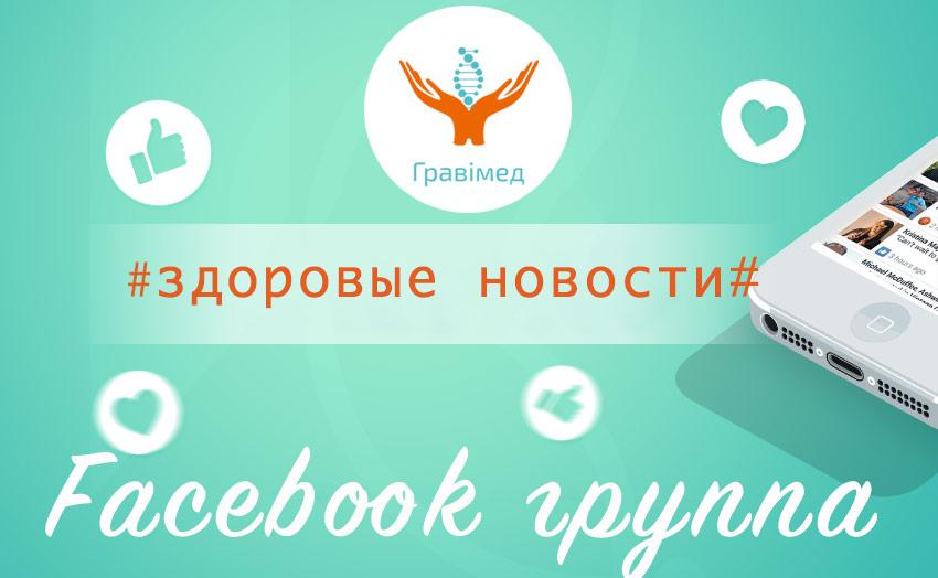 facebook_group.jpg?fit=850%2C524&ssl=1