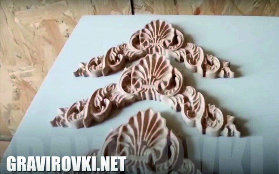 3D обробка дерева. Різьба по дереву на ЧПК