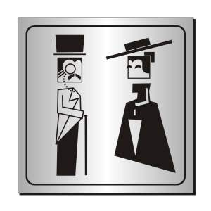 Placuta gravata toaleta 12
