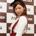 佐山彩香20歳
