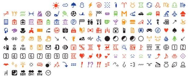 emoji_original.jpg