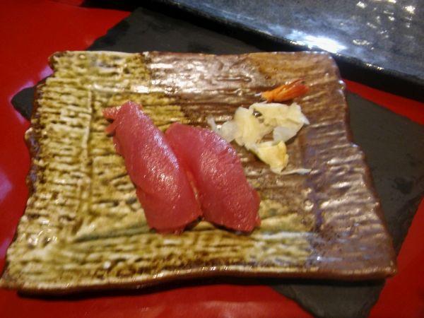 goko nigiri 1