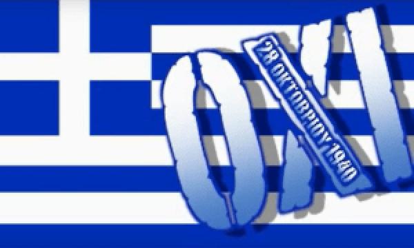 praznik u grčkoj