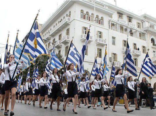 25. MART - GRČKI DAN DRŽAVNOSTI