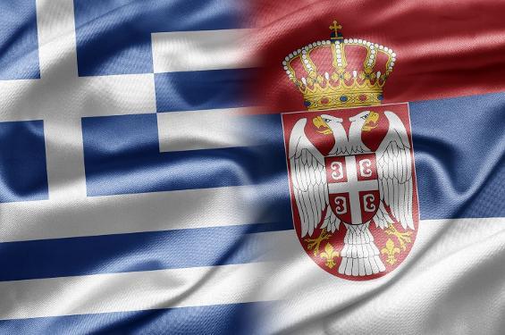 GRČKI DANI U BEOGRADU