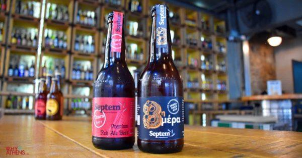 septem pivo grcka
