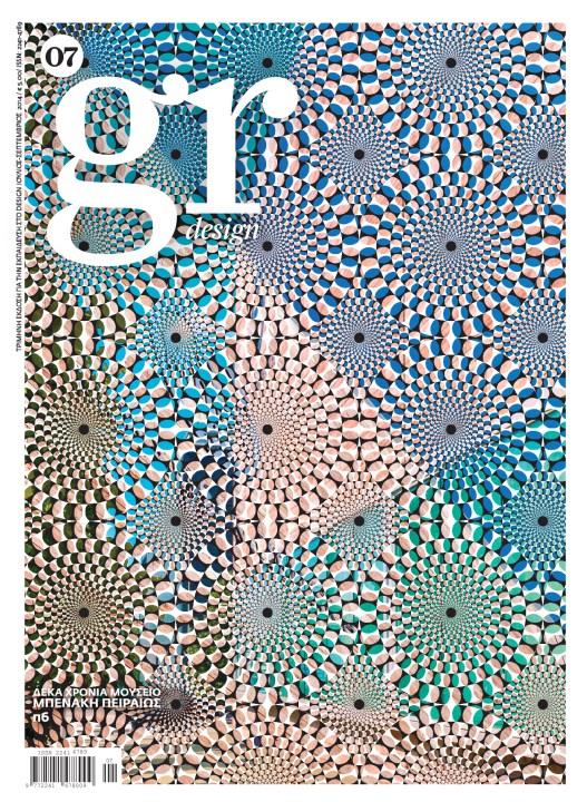 gr7_pi6