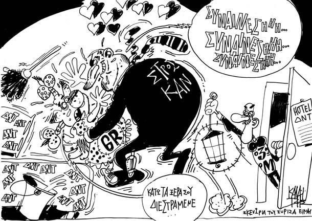 καλαιτζης-σκιτσο-γελοιογραφια-17-05-2011