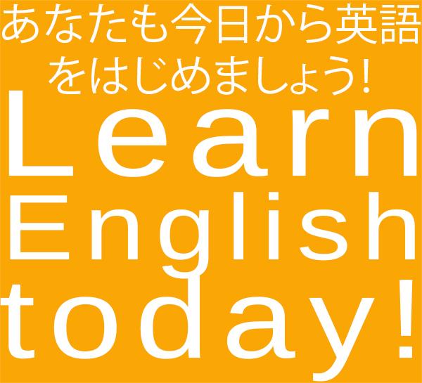 大阪梅田英会話 |GREAT English| ンマンツーマン英語レッスン|カフェの英語