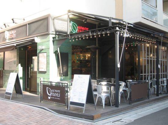 Model food hotspot 1: Eat More Greens Tokyo. C: Eat More Greens Facebook