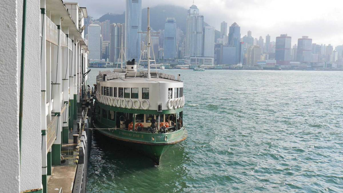 Hong-Kong-star-ferry-1