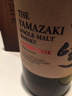 Yamazaki 2016 Sherry Cask