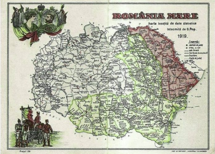 Romania Mare / Romania 1918 Map (photo: centenarulromaniei.ro)