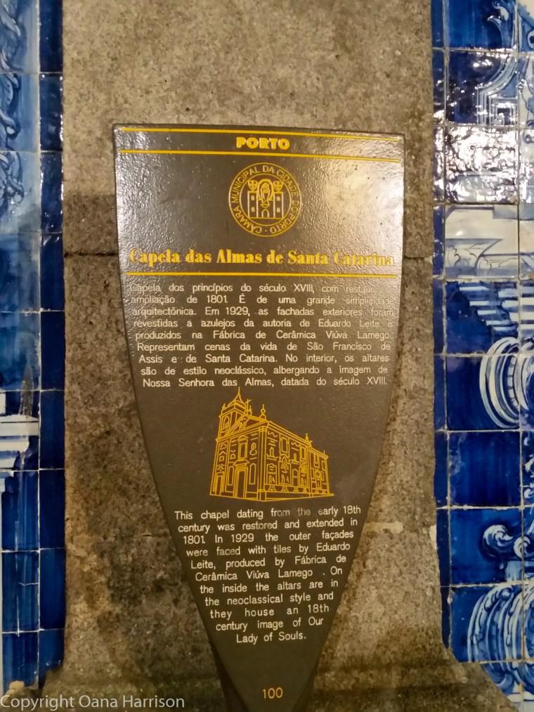 Capela das Almas de Santa Catarina, Porto, Portugal