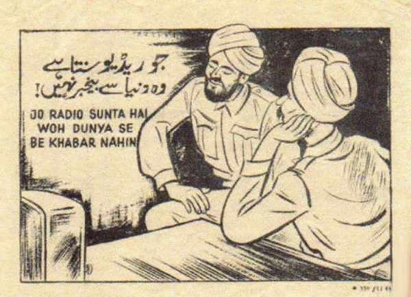 A German illustration created during World War II in an attempt to get Indian soldiers to listen to the German propaganda radio. The text says: Whoever listens to the radio always remains connected and up to date.