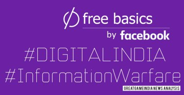 FreeBasics-Net-Neutrality-Digital-India-GreatGameIndia-Information-Warfare-Edward-Snowden-Israel-Mossad-NSA-Surveillance