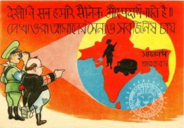 An injured Churchill is not happy to see India protected by Indian soldiers. The text is in Hindi and Bengali. It says: Look, they all want our soldiers and resources. Japanese illustration created during World War II. GreatGameIndia Magazine