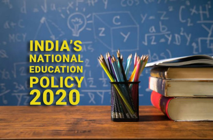 India National Education Policy 2020