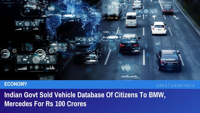 Indian Govt Sold Vehicle Database Of Citizens To BMW, Mercedes For Rs 100 Crores