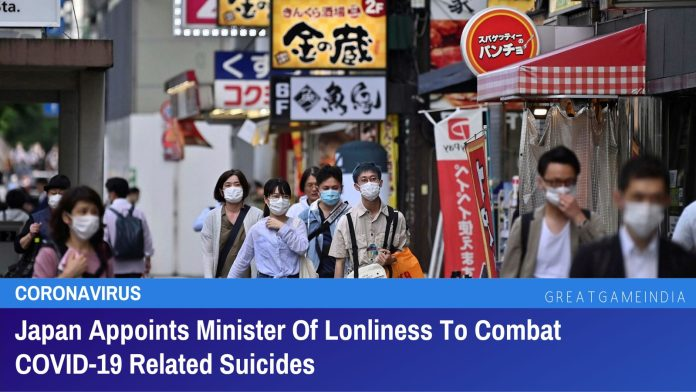 Japan Appoints Minister Of Lonliness To Combat COVID-19 Related Suicides