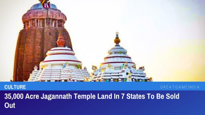 35,000 Acre Jagannath Temple Land In 7 States Put On Sale
