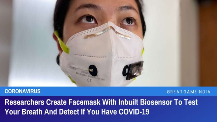 Researchers Create Facemask With Inbuilt Biosensor To Test Your Breath And Detect If You Have COVID-19