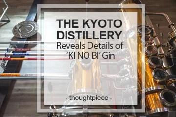 kyoto distillery