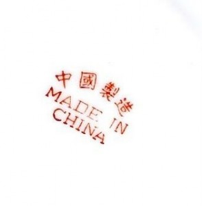 Made in China Image