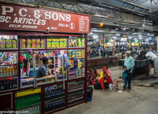 Hazrat Nizamuddin station, Delhi, India