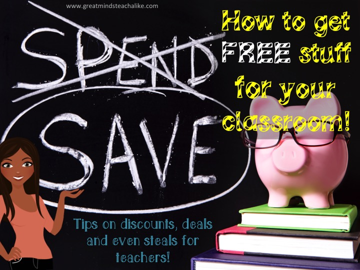 how to get free stuff for your classroom great minds teach alike