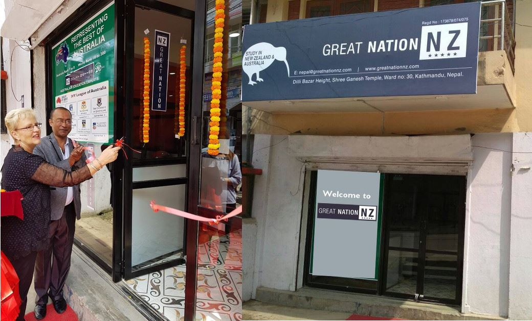 great_nation_nz_khatmandu_nepal_office_inauguration