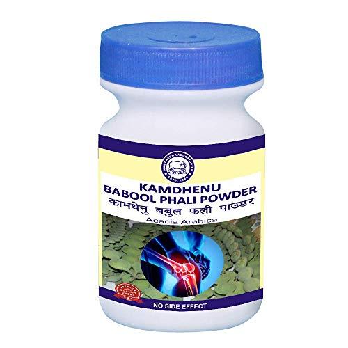 Kamdhenu Natural Babool Phali Powder – 250 G (Acacia Arabica) Ayurvedic