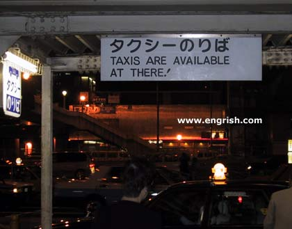 taxistand.jpg