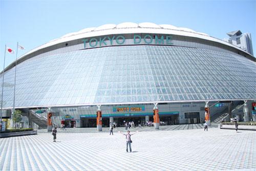 tokyodomee