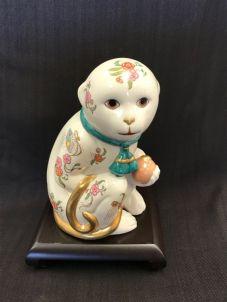Imperial Monkey of Satsuma $29