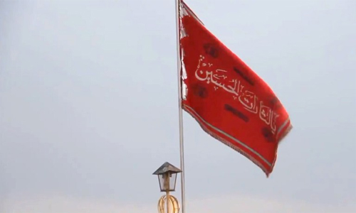 Iran hoists red flag on masjid