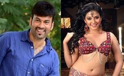 Anjali to Act in Raju Gari Gadhi Sequel Movie