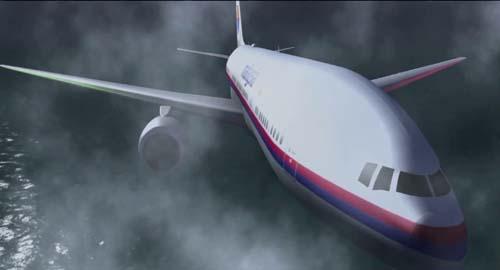 Pakistani plane Missing