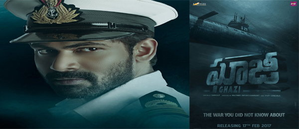 First look of The Ghazi Attack is out
